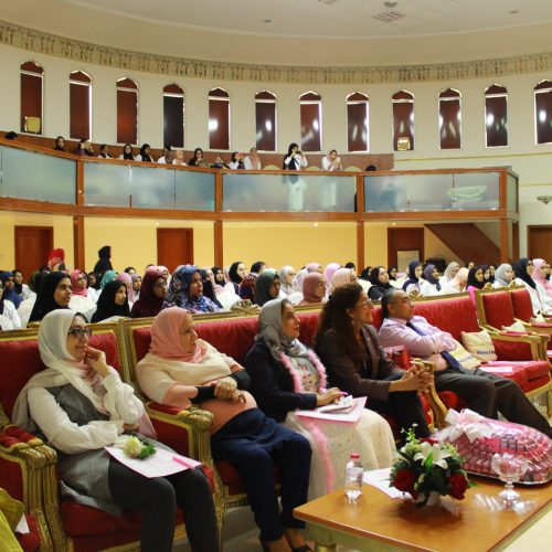 The Audience For The Breast Cancer Awareness Program