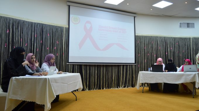 Breast Cancer Awareness Symposium- Hope For The Future