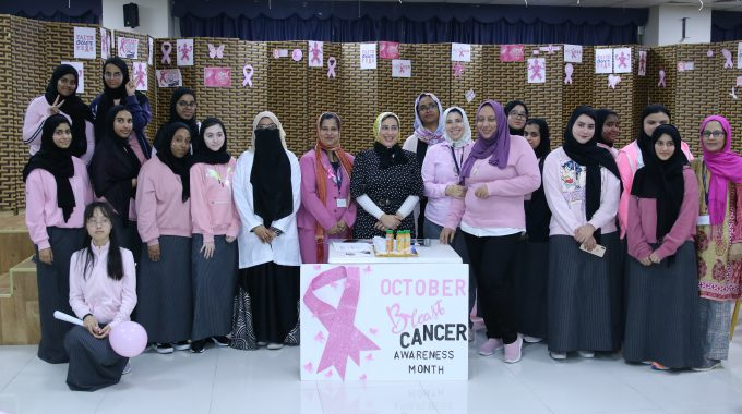 Cancer Breast Awareness Interview In New Academy School In Dubai By DMC